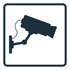 Ditta impianti di videosorveglianza Roma